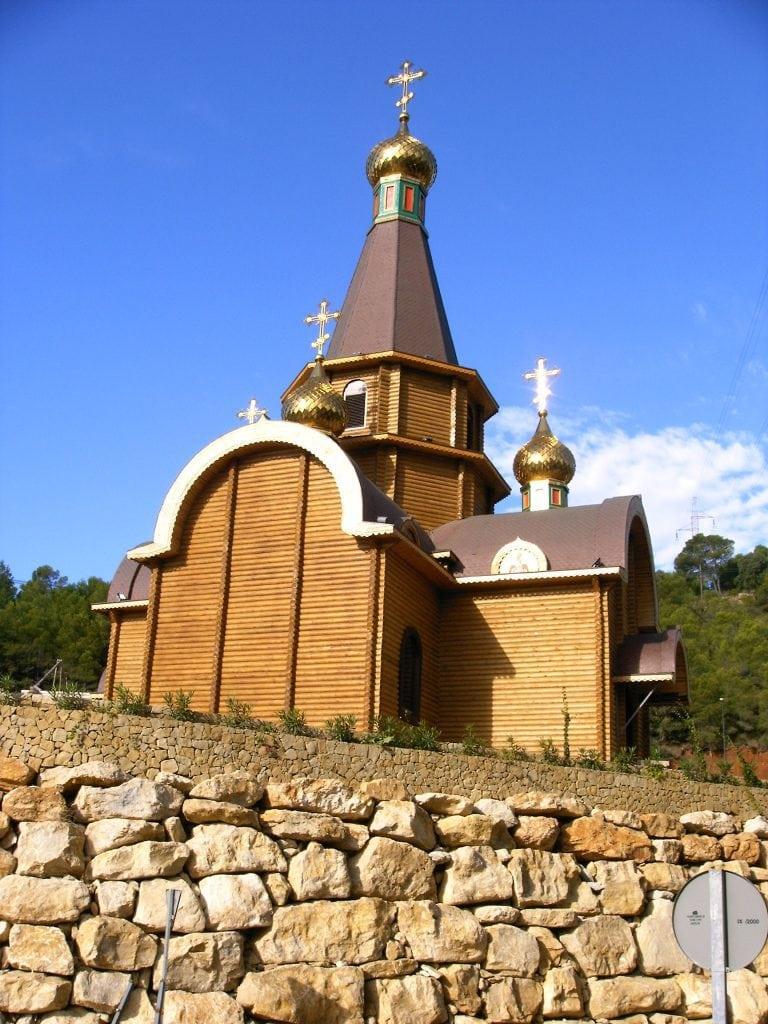 Visita iglesia ortodoxa